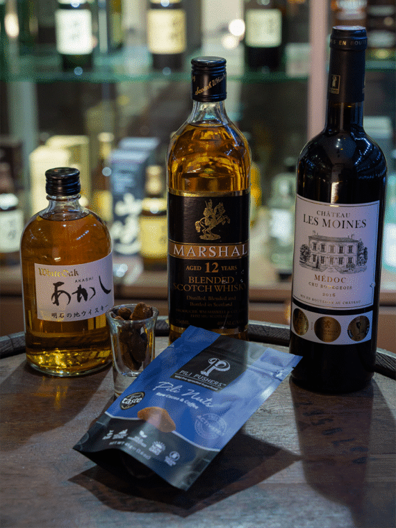 Raw Cacao & Coffee Pili Nuts Pairing with Wine and Whisky